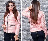 Женская стильная куртка (утеплитель-синтепон 100), фото 6