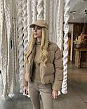 Женская стильная куртка синтепон 200 мод.501, фото 7