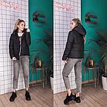 Жіноча стильна демісезонна куртка (Норма і батал), фото 2
