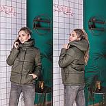 Жіноча стильна демісезонна куртка (Норма і батал), фото 6