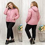 Жіноча стильна демісезонна куртка (Норма і батал), фото 8