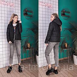 Женская стильная демисезонная куртка (норма и батал)