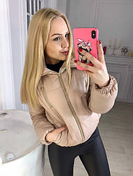 Жіноча стильна дута куртка утеплювач силікон 150