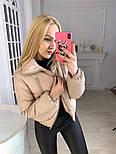 Женская стильная дутая куртка утеплитель силикон 150, фото 2