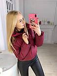 Женская стильная дутая куртка утеплитель силикон 150, фото 3