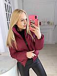 Женская стильная дутая куртка утеплитель силикон 150, фото 4