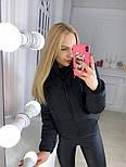 Женская стильная дутая куртка утеплитель силикон 150, фото 6
