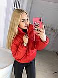Женская стильная дутая куртка утеплитель силикон 150, фото 7