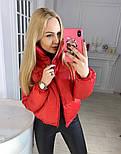 Женская стильная дутая куртка утеплитель силикон 150, фото 8