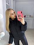 Женская стильная дутая куртка утеплитель силикон 150, фото 9