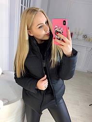 Женская стильная дутая куртка утеплитель силикон 150