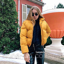 Женская стеганая объемная куртка