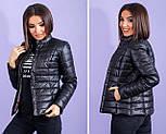 Жіноча куртка на синтепоні (норма і полубатал), фото 2