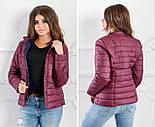 Жіноча куртка на синтепоні (норма і полубатал), фото 5