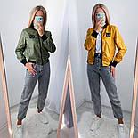 Женский бомбер стильный двухсторонний в расцветках (Норма), фото 3