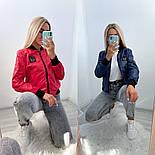 Жіночий бомбер стильний двосторонній в кольорах (Норма), фото 4