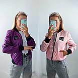 Жіночий бомбер стильний двосторонній в кольорах (Норма), фото 6