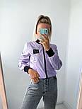 Жіночий бомбер стильний двосторонній в кольорах (Норма), фото 8