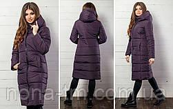 Жіноча подовжена тепла зимова куртка з капюшоном (синтепон 300)