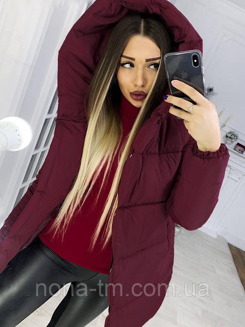 Женский молодежный пуховик ''Зефирка''