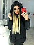 Женский молодежный пуховик ''Зефирка'', фото 9