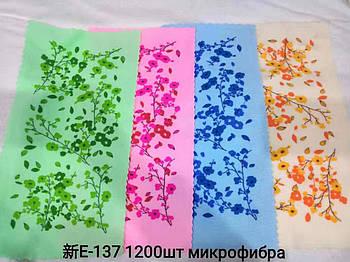 Полотенце салфетка кухонная микрофибра Р.р 25*50