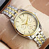 Кварцевые наручные часы Omega Quartz 008 Silver-gold/Gold 1851