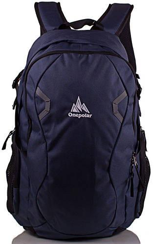 Практичный мужской рюкзак ONEPOLAR (ВАНПОЛАР), 25л, синий, W1731-navy