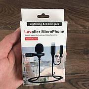 Петличка для айфона JBC-052 lightning петличный микрофон петличка для телефона планшета iphone