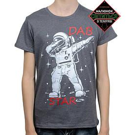 Подростковая футболка Космонавт, рисунок светится в темноте, серая (размер 38-44)