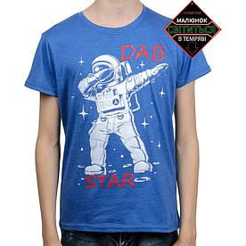Подростковая футболка Космонавт, рисунок светится в темноте, синяя меланж (размер 38-44)