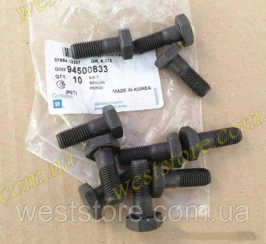Болт м 10х28х1.25 крепления шаровой опоры к переднему рычагу Ланос Сенс Lanos Sens GM 94520089