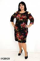 Платье женское  большого размера 48 50
