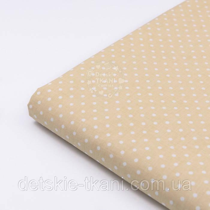 Лоскут ткани №88а с мелким горошком на светло-кофейном фоне, размер 40*30 см