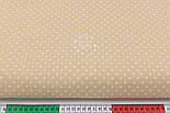 Лоскут ткани №88а с мелким горошком на светло-кофейном фоне, размер 40*30 см, фото 2