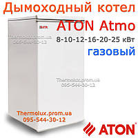 Котел АТОН АОГВ-16Е стальной дымоходный газовый, Украина, фото 1