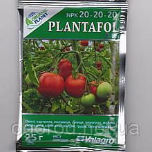 Плантафол оригинал удобрение с микроэлементами Valagro Италия 25 грамм 20.20.20