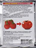 Бенефіт 25 мл біостимулятор збільшення розміру плодів і ягід Valagro, Італія, фото 2