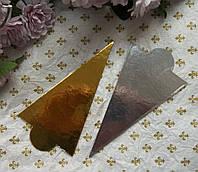 """Подложка для пирожных """"Треугольная золото - серебро 7*12 см"""""""