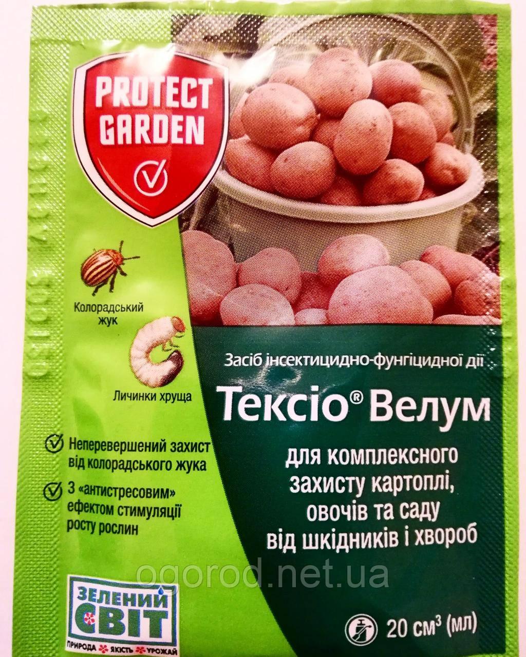 Престиж(Тексио Велум) SBM-Bayer оригинал 20 мл