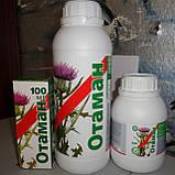 Отаман гербицид сплошного действия 100 мл, фото 3