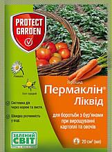 Зенкор(Пермаклин Ликвид) гербицид по томатам, картофелю и моркови SBM-Bayer 20 мл