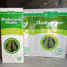 Антисапа аналог Зенкор гербицид по картофелю и томатам 10 г