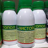 Чистопол гербицид сплошного действия 100 мл, фото 2