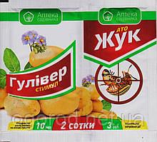АТО Жук + Гуливер препарат от колорадского жука, оригинал Укравит