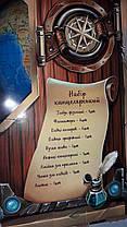 """Набор """"Марко Поло"""" """"Три кита"""", фото 2"""