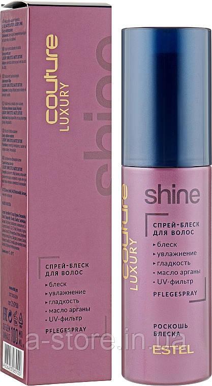 Estel ProfessionalLuxury Shine Спрей-блеск для волос «Роскошь блеска» Estel Professional Luxury Shine Haute