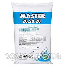 Мастер 10 кг удобрение с микроэлементами Valagro Италия 20.20.20