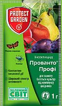 Прованто Профи(Децис) от насекомых SBM-Bayer Германия 1 грамм
