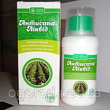 Антисапа аналог Зенкор гербицид по картофелю и томатам 100 мл
